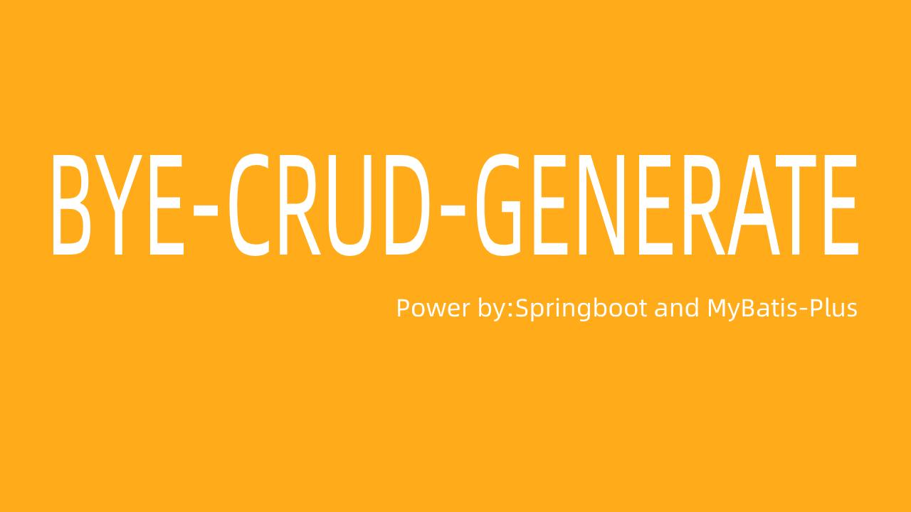 【开源】Springboot API 一键生成器